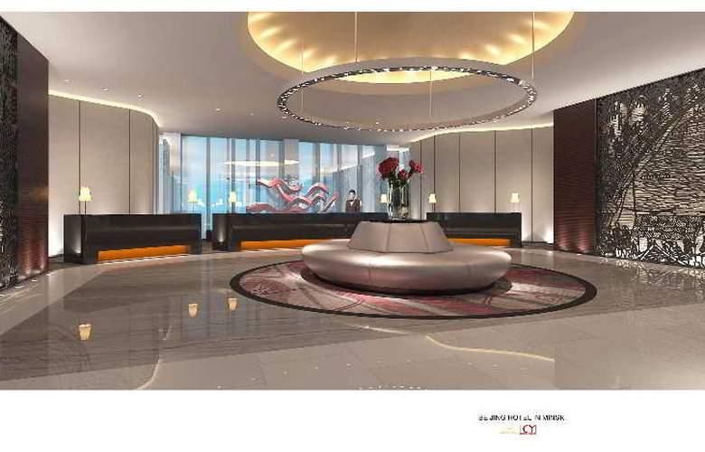 Beijing Hotel - General - 11