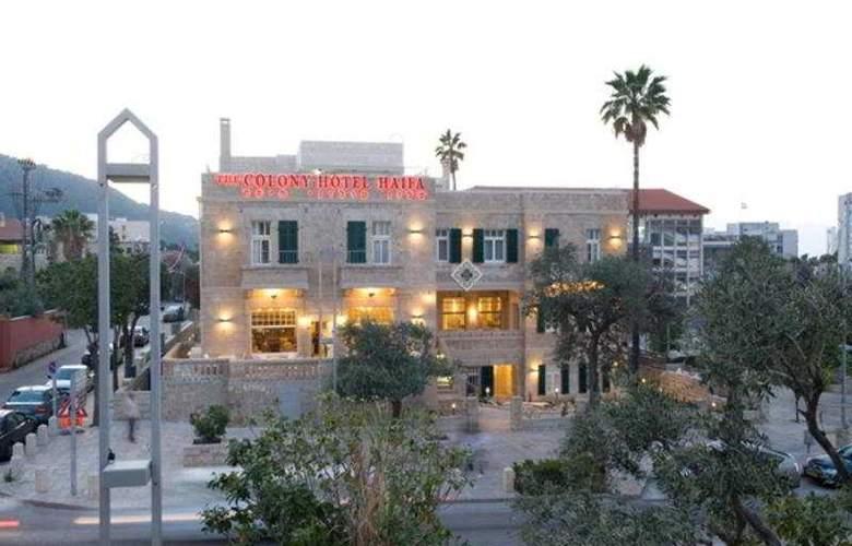 The Colony Boutique Hotel Haifa - General - 1