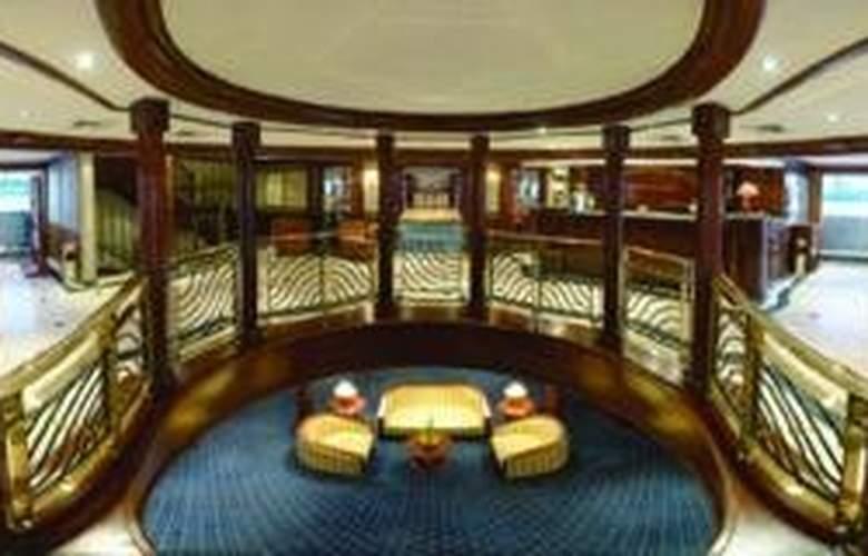 M/S Moevenpick Radamis II Nile Cruise (aswan) - General - 2
