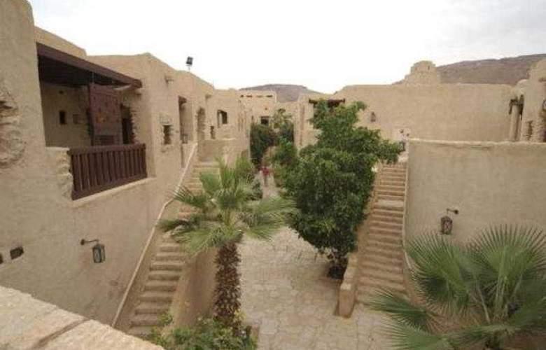 Movenpick Dead Sea Resort - Hotel - 0
