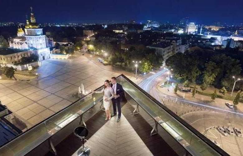Intercontinental Kyiv - Terrace - 32