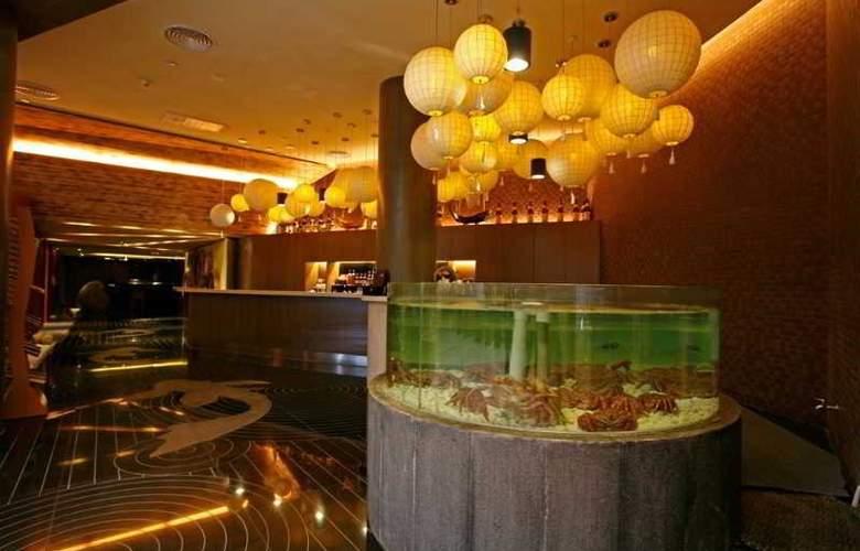 Jin Jiang Galaxy - Restaurant - 13