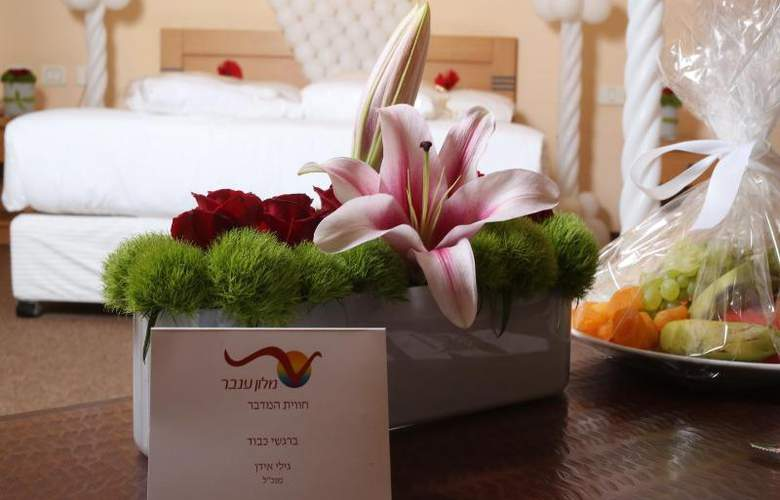 Inbar Hotel - Room - 2