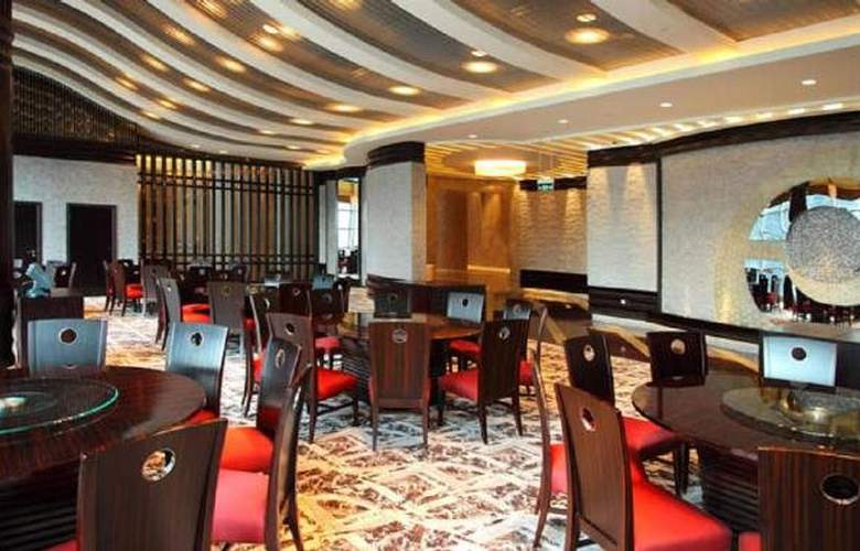 Grand Kempinski Shanghai - Restaurant - 19