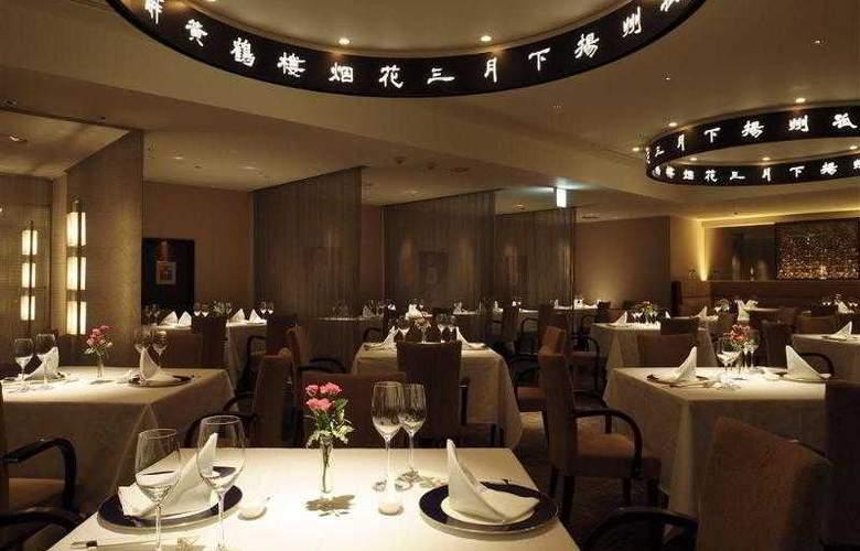 Sapporo Grand - Restaurant - 26