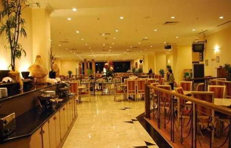 Kuala Lumpur International Hotel - Restaurant - 1
