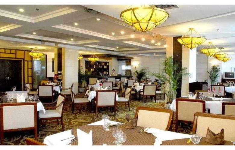 Grand Soluxe International - Restaurant - 1