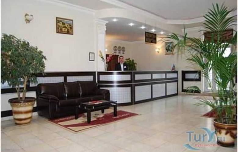 Araz Hotel - General - 3