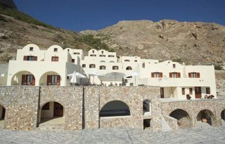 Epavlis Hotel - Hotel - 0