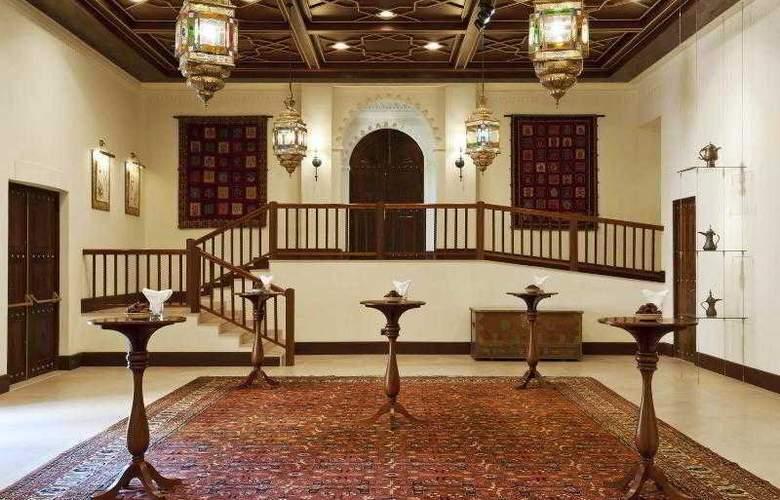 Al Maha Desert - Conference - 1