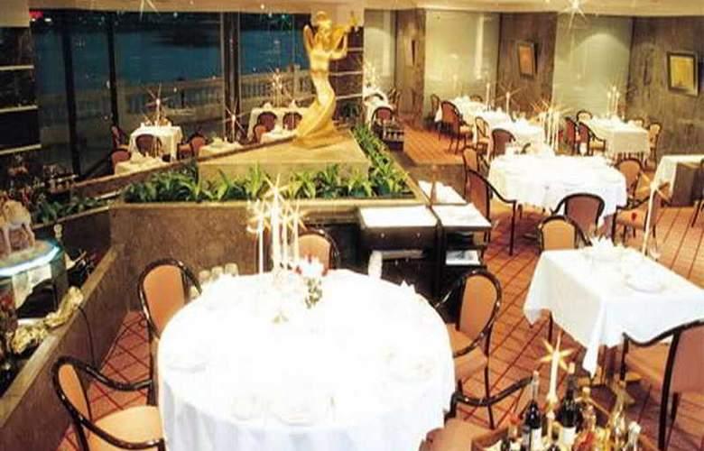 White Swan - Restaurant - 4