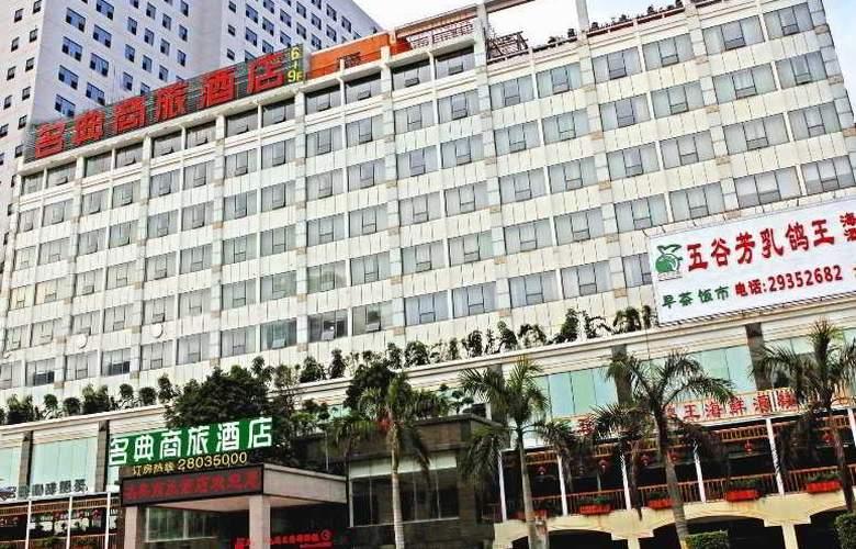 F Hotel Formerly Ming Tian Inn Long Hua Branch - Hotel - 0