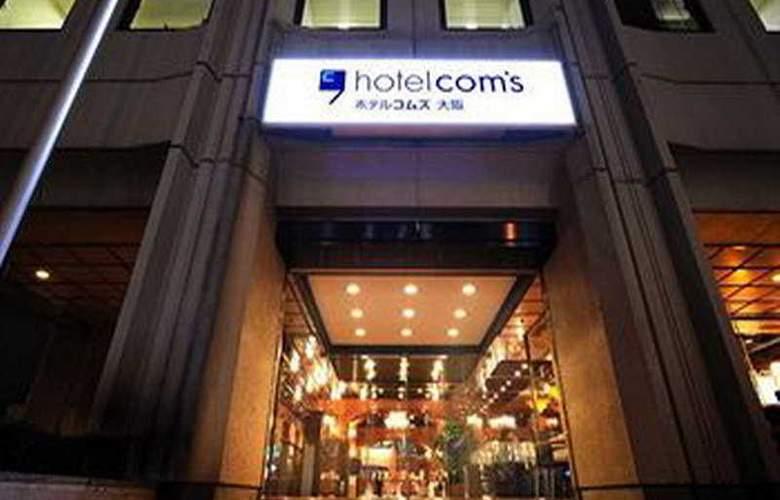 Coms Osaka - Hotel - 0