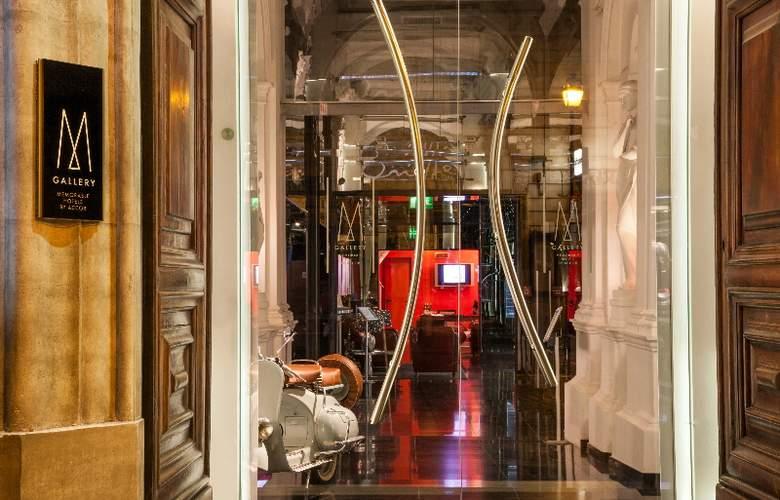 La Griffe Roma - MGallery by Sofitel - Hotel - 0