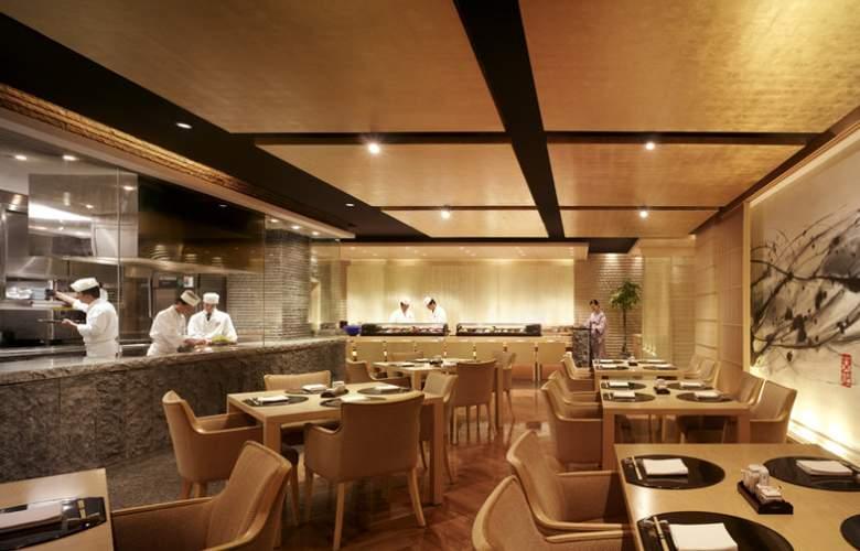 Shangri-la Hotel Suzhou - Restaurant - 11