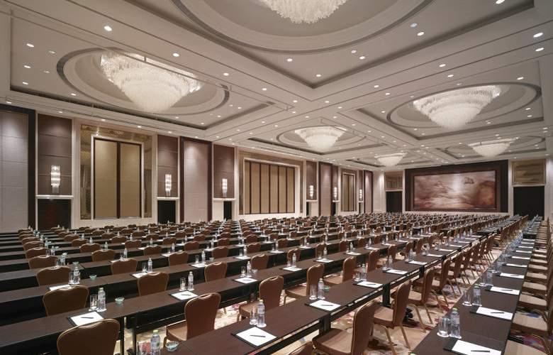 Shangri-La Hotel, Haikou - Hotel - 0