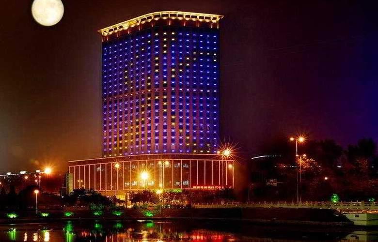 Kempinski Shenyang - Hotel - 0