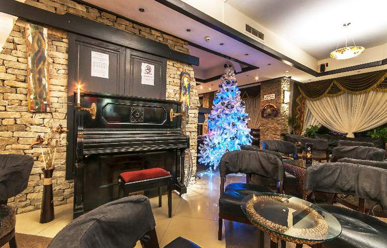 Bansko Spa & Holiday - Bar - 4