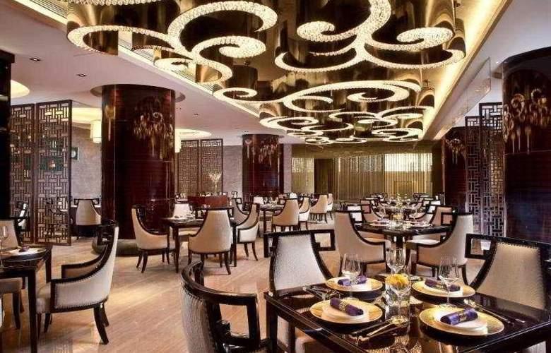 Crowne Plaza Xian - Restaurant - 5