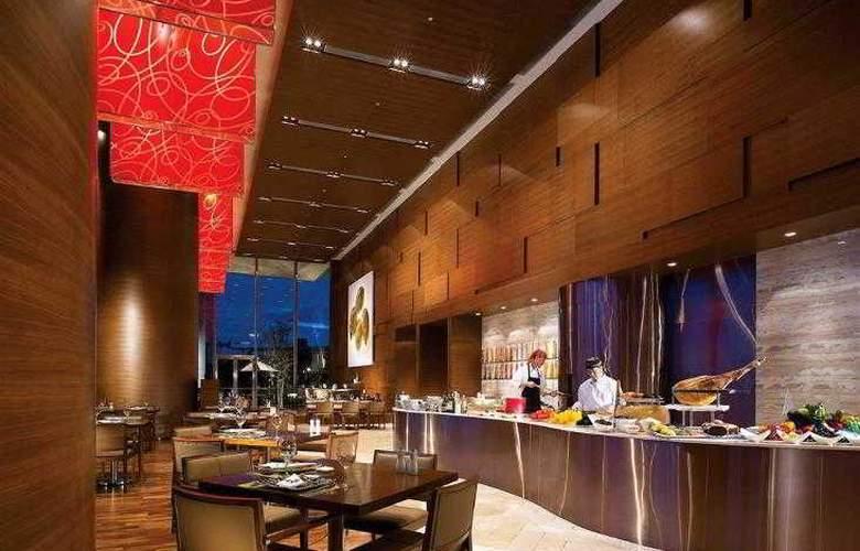 Novotel Hong Kong Citygate - Hotel - 18
