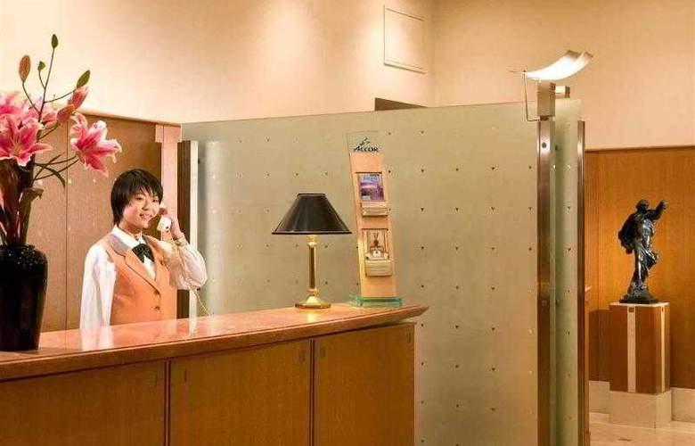 Mercure Nagoya Cypress - Hotel - 23