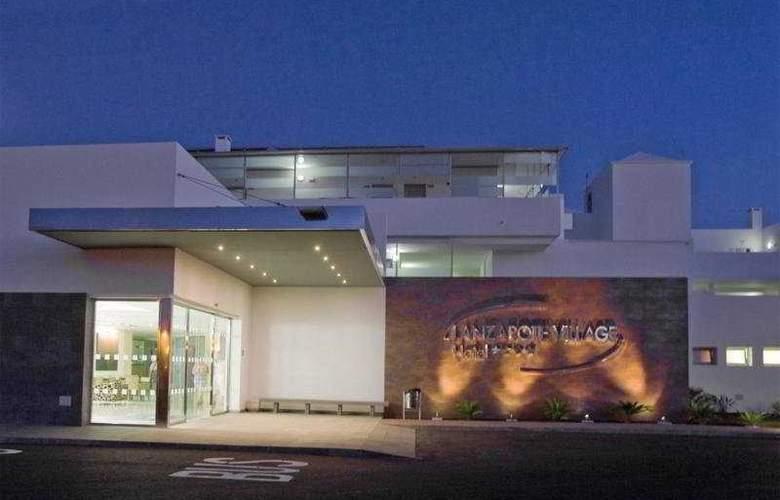 Lanzarote Village - Hotel - 0