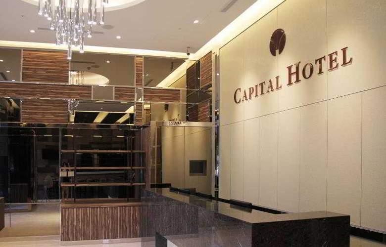 Capital Hotel Songshan - General - 1