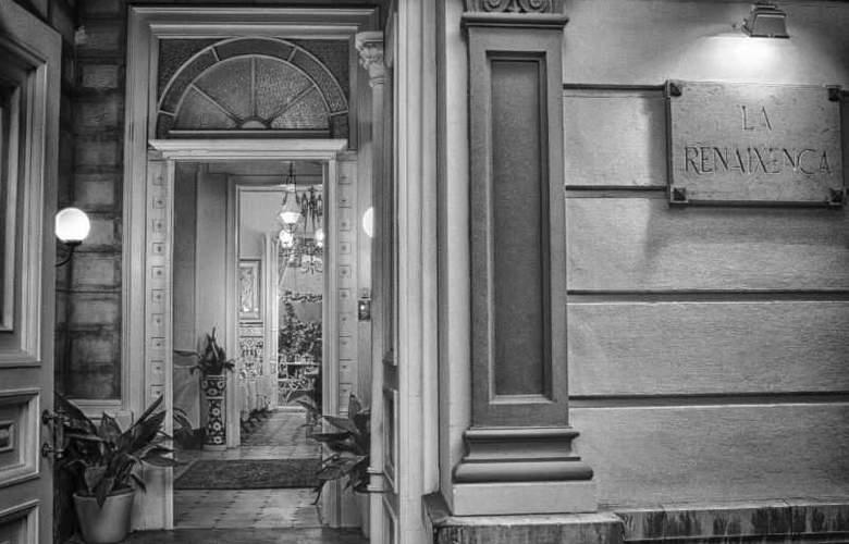 Medieum Renaixença - Hotel - 5