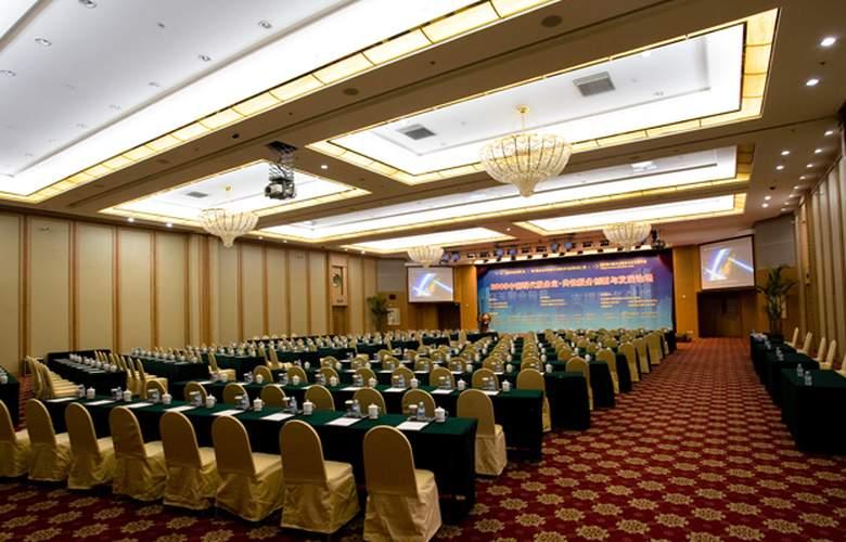 Beijing Jinjiang Fuyuan - Conference - 3