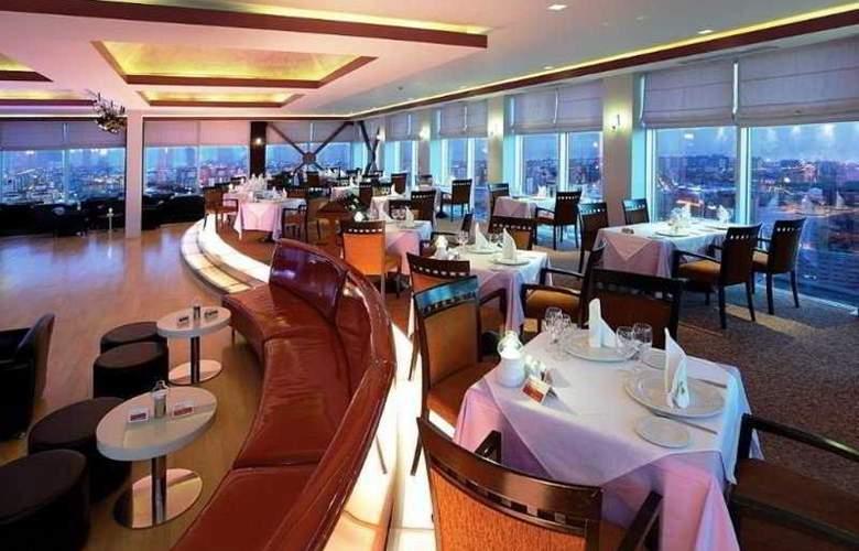 Kaya Ramada Plaza Istanbul - Restaurant - 11