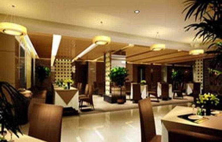 Mandarin - Restaurant - 1