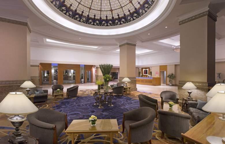 Sheraton Hanoi Hotel - General - 34