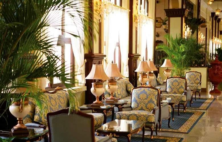 Hotel Riu Palace Punta Cana - Hotel - 11