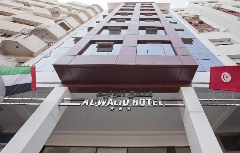 Alwalid - Hotel - 0