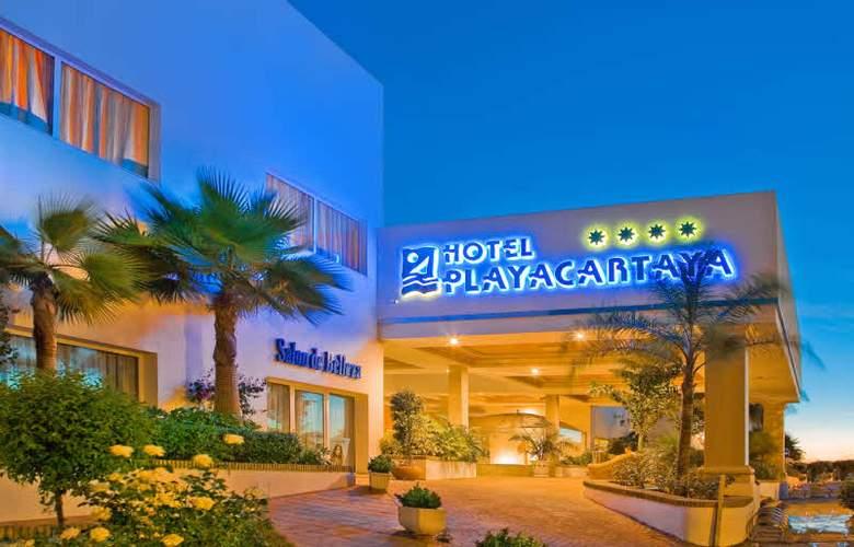 Playa Senator Ruleta Andalucía - Hotel - 11