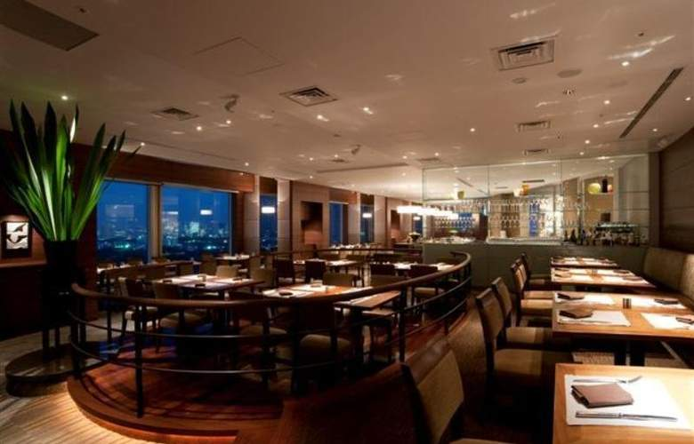 Century Southern Tower - Restaurant - 11