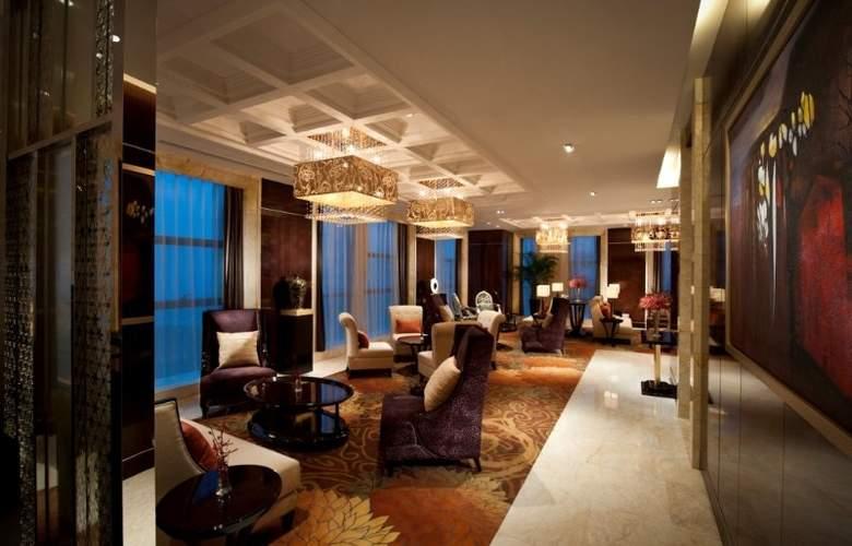 Hilton Nanjing - Bar - 3
