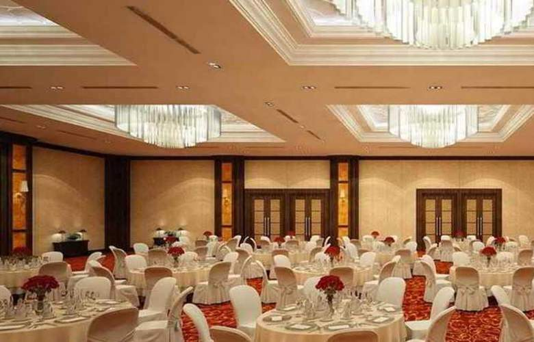 Vinpearl Phu Quoc Resort - Restaurant - 10
