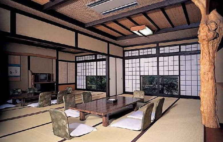 Gyozanen - Hotel - 3