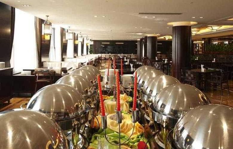 Gucun Park Hotel - Restaurant - 4
