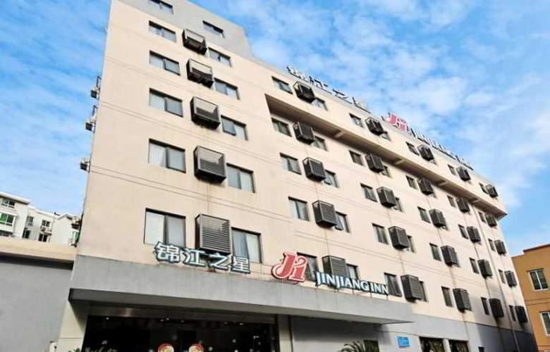 Jinjiang Inn (Zhaohui Road,Ningbo) - Hotel - 6