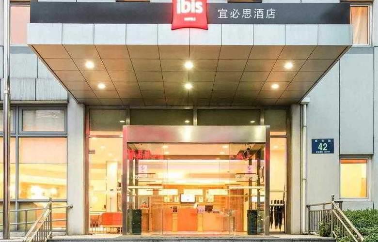 Ibis Yangzhou - Hotel - 19