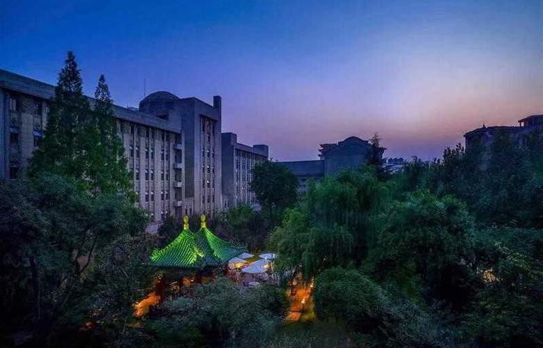 Sofitel On Renmin Square Xian - Hotel - 42