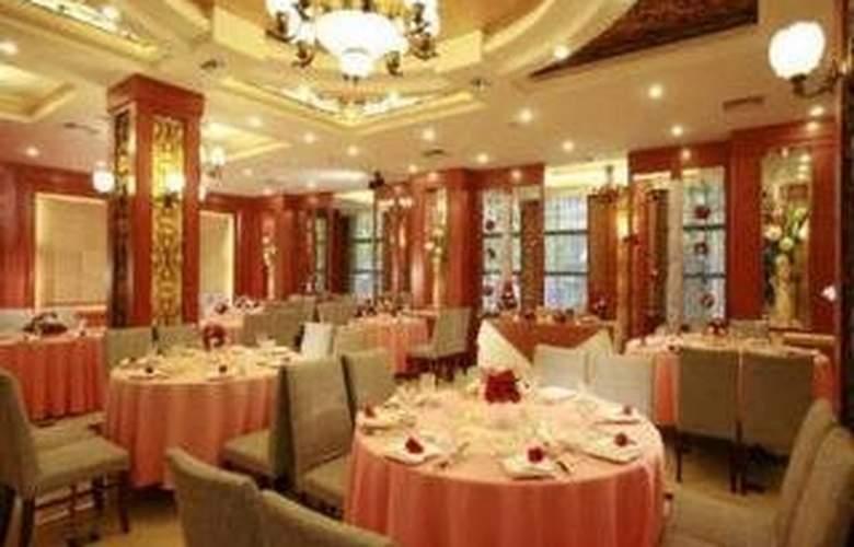Mason - Restaurant - 3