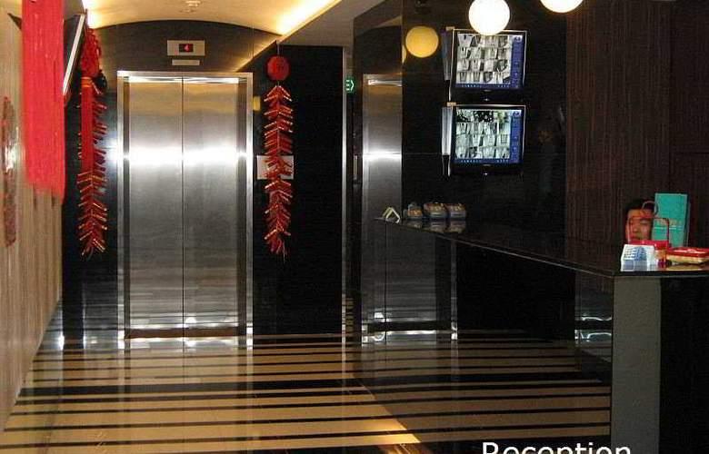 Hotel 81 - Rochor - General - 2
