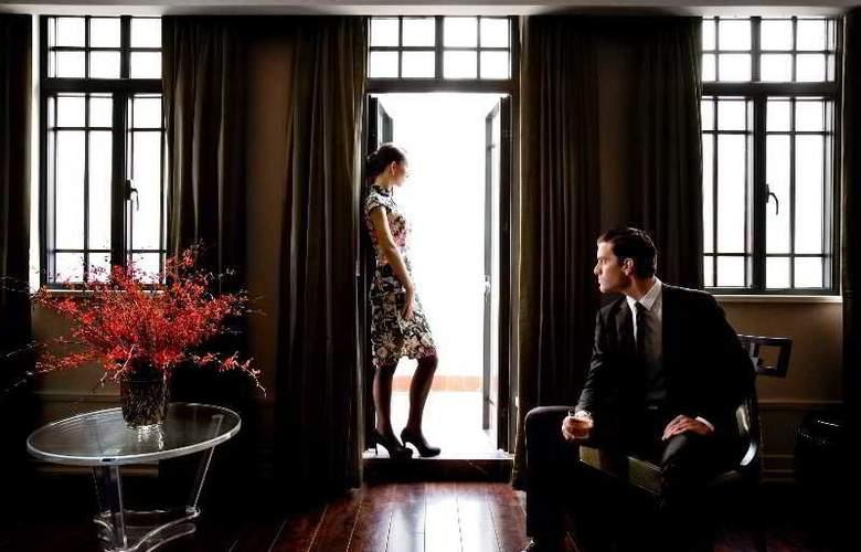 The Langham Yangtze Boutique - Room - 14