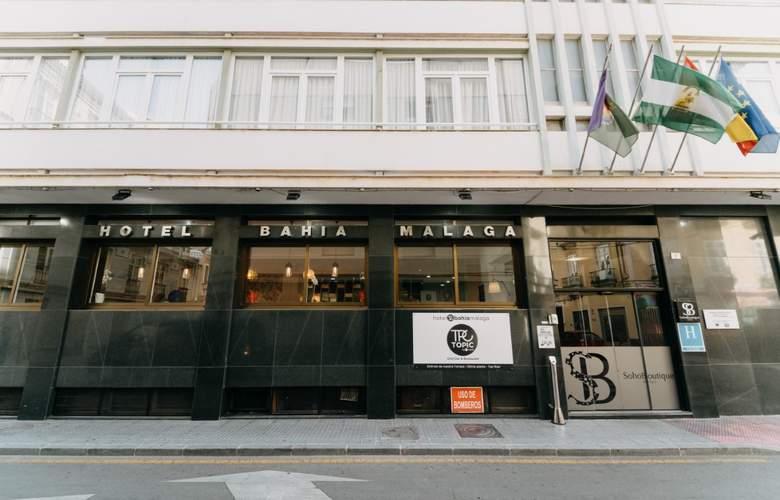 Soho Boutique Bahia Malaga - Hotel - 4