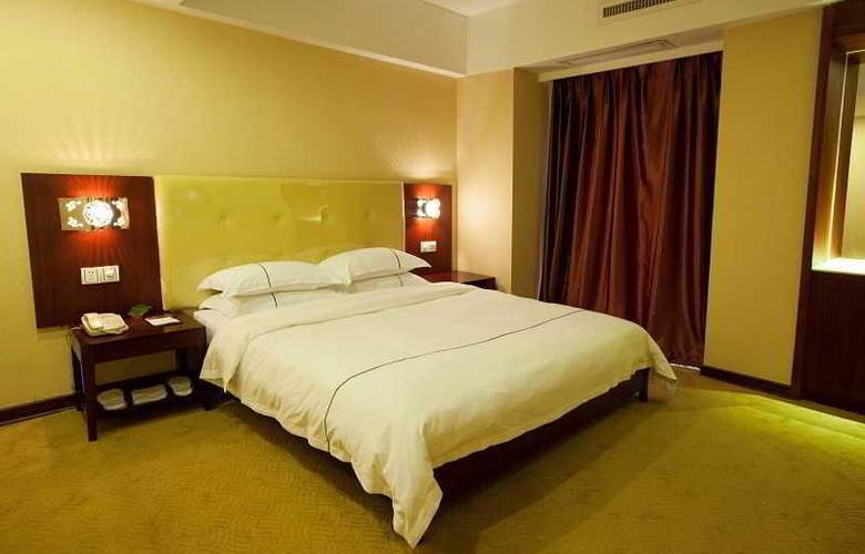 Spring Time Hotel Zhujiang New Town Branch - Room - 3