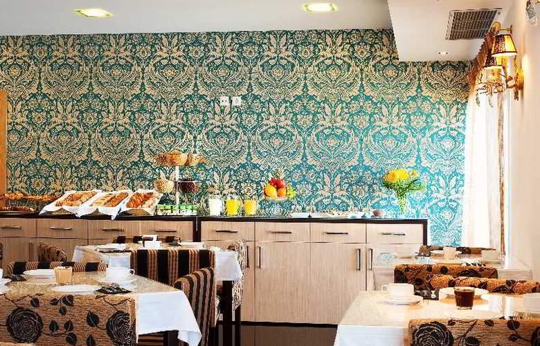 DAH Dom Afonso Henriques - Restaurant - 8