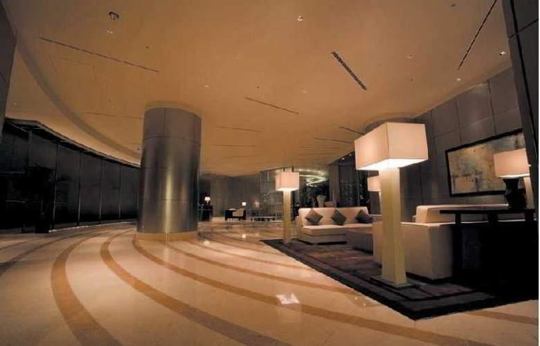 Ana Hotel Okayama - Hotel - 8